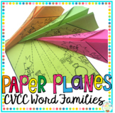 CVCC Word Family Paper Planes Activity