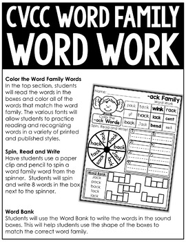 Cvcc Word Family Word Work By The Moffatt Girls Tpt