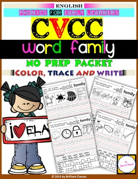 CVCC Word Family Word Works