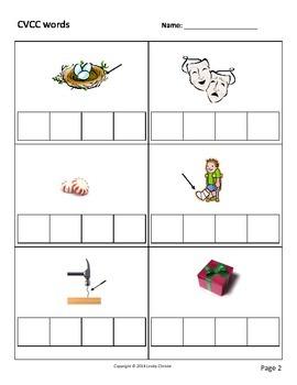 CVCC Word Practice