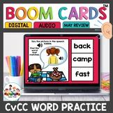 CVCC Word Practice Boom Cards for Kindergarten
