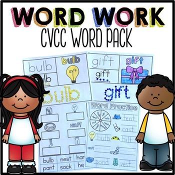 CVCC Word Work
