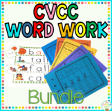 CVCC Word Work Bundle