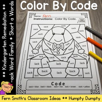 CVCC Words -ack Family Short a Color By Codes For Struggling Readers