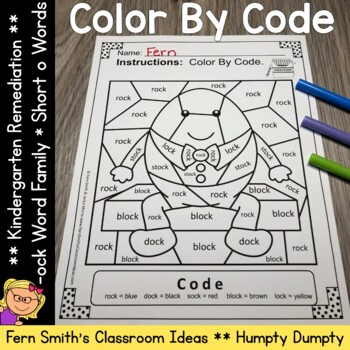 CVCC and CCVCC Words -ock Family Short o Color By Codes For Struggling Readers