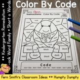 CVCC and CCVCC Words -ock Family Short o Color By Codes Fo