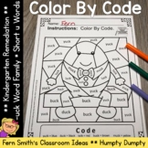CVCC and CCVCC Words -uck Family Short u Color By Codes For Struggling Readers
