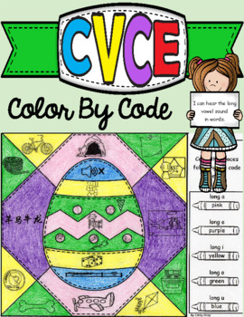 CVCE ~ Color By Sound ~ Easter