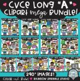 CVCE Long A Clipart MEGA Set