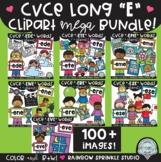 CVCE Long E Clipart MEGA Set