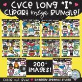 CVCE Long I Clipart MEGA Set