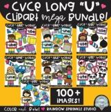 CVCE Long U Clipart MEGA Set