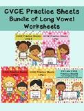 CVCE Silent E Practice Sheets Bundle of Long Vowel Worksheets No Prep Printables