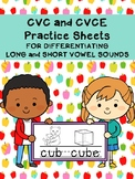 CVCE Practice Sheets Differentiating Long/Short Vowel Soun