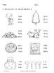 CVCE Silent E Practice Sheets Long I Words No Prep Printables
