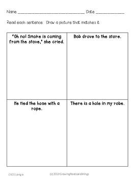 CVCE Silent E Practice Sheets Long O Words No Prep Printables