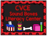 CVCE Sound Boxes Center