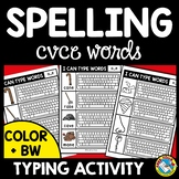 CVCE WORDS WORKSHEETS OR CENTER ⭐ TYPING KEYBOARD ACTIVITY 1ST GRADE PHONICS