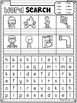 CVCE Word Search Puzzles FREEBIE