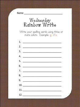 CVCe Daily Word Work Packet for Two Weeks