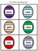 CVCe Easter Egg Bingo