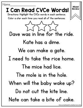 CVCe Fluency: I Can Read Simple Sentences