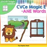 CVCe (Long A) -ANE Word Family Clip Art