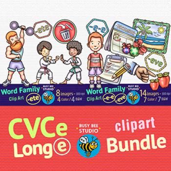 CVCe Long -E- Clip Art Bundle   Magic E Long -E-