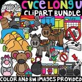 CVCe Long U Clipart {Long U Clipart}