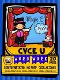 CVCe Long U Word Work No Prep Packet