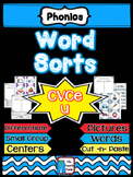 Long and Short u Word Work and Sorts