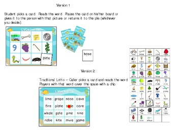 CVCe Lotto Literacy Activity (Ocean Theme or Basic Blue)