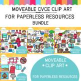 CVCe MOVEABLE Clip Art BUNDLE {MOVEABLE IMAGES}