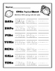 CVCe Practice Sheet Super Pack!