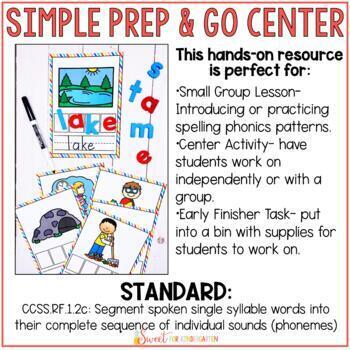 CVCe Spelling Cards {BUNDLE}