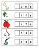 CVCe Word Cards for Centers