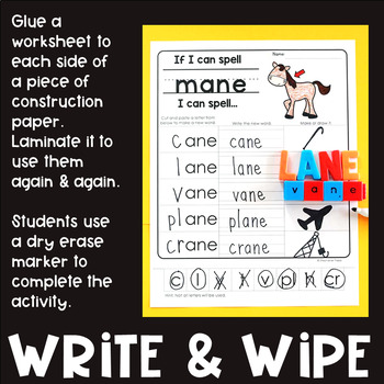 CVCe Word Families Worksheets