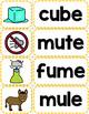 CVCe Word Matching Cards