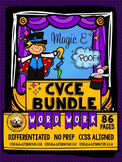 CVCe Word Work No Prep Packets BUNDLE