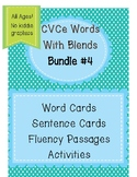 CVCe Words Bundle 4 --Step 4.1 Aligned  (No Kiddie Graphics)