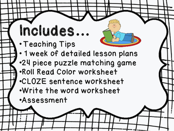 CVCe games, activities, worksheets v_e vce
