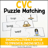 CVCs (Short Vowels) Puzzle Matching Literacy Center