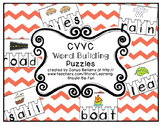CVVC Word Building Puzzles