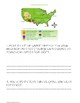Plant Adaptation Worksheet NGSS