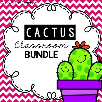 Cactus Classroom BUNDLE