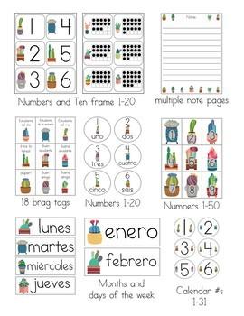Cactus Classroom Decor (Spanish)