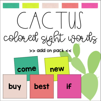 Cactus Colored Sight Words