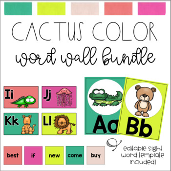 Cactus Colored Word Wall Bundle