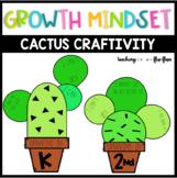 Cactus Growth Mindset Craftivity