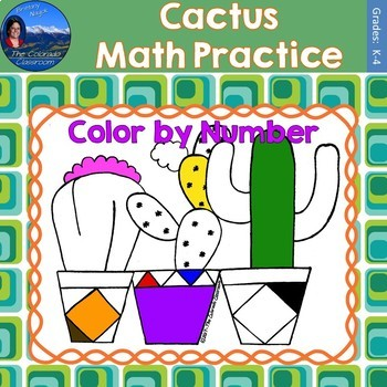 Cactus Math Practice Color by Number Grades K-4